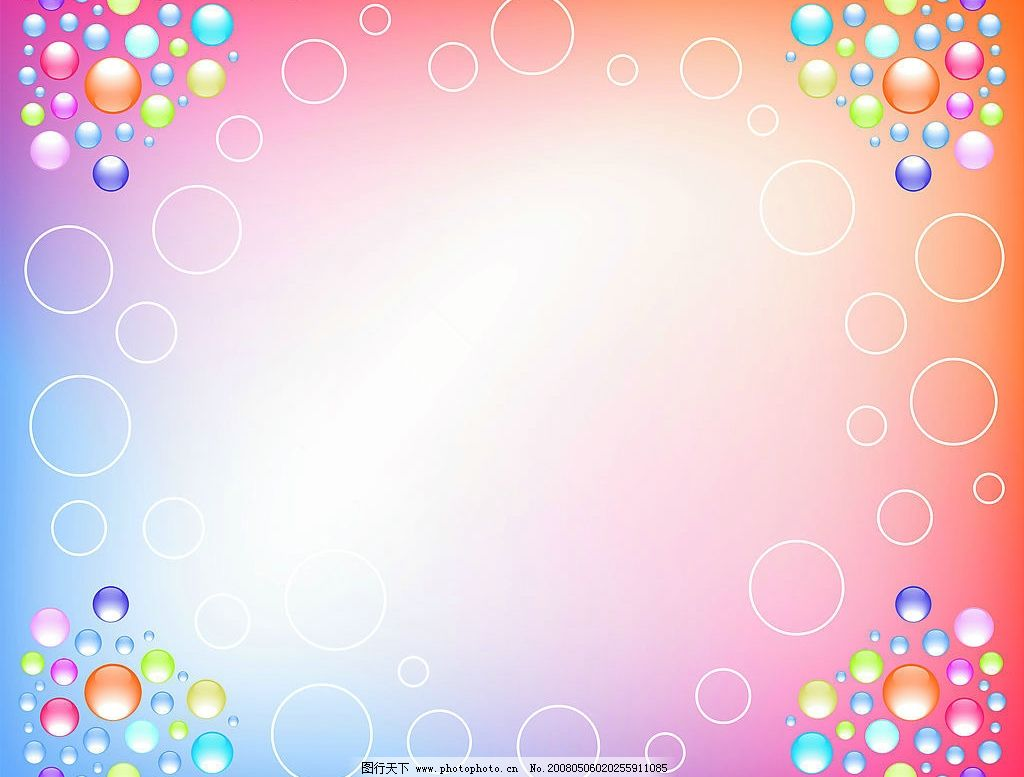 气球底纹 漂亮背景 底纹边框 背景底纹 设计图库 72 jpg