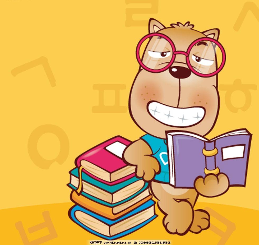 卡通狗-33 卡通狗 矢量人物 儿童幼儿 韩国可爱卡通小女孩 矢量图库