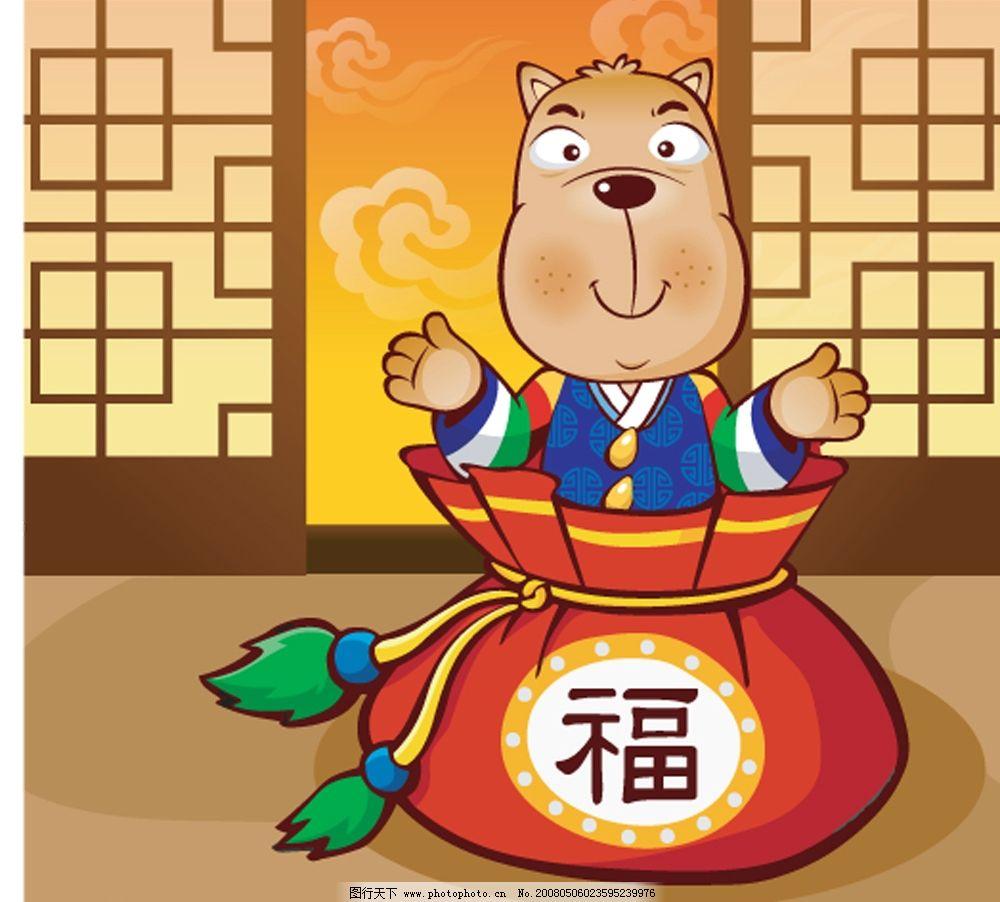 卡通狗-30 卡通狗 矢量人物 儿童幼儿 韩国可爱卡通小女孩 矢量图库