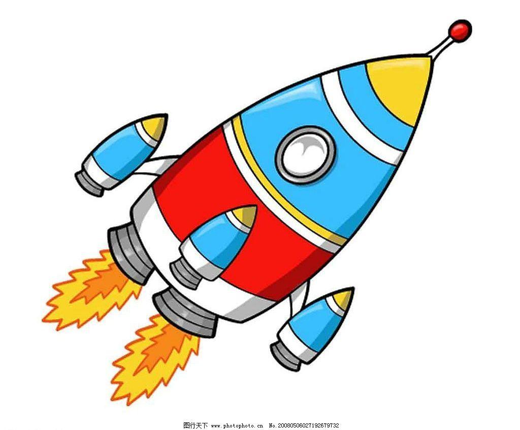 卡通风格火箭 矢量素材 火箭 卡通 火焰 现代科技 其他 矢量图库