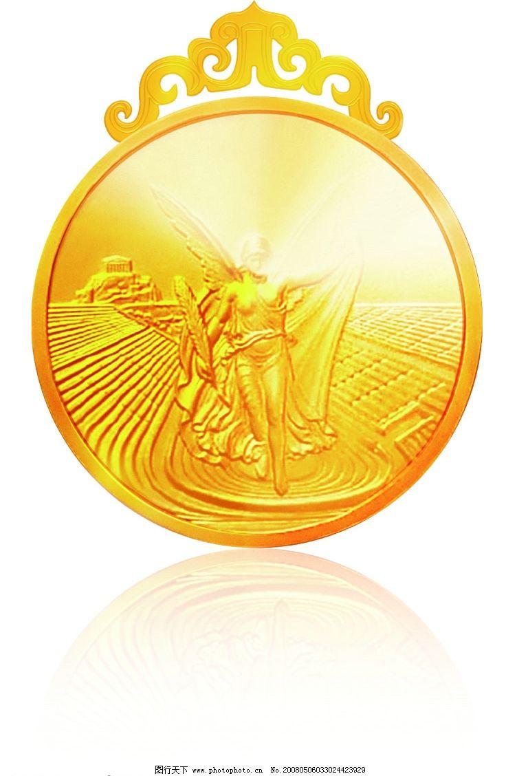 08奥运金牌 中国 北京 体育 运动 希腊 奖牌 胜利 冠军 psd分层素材