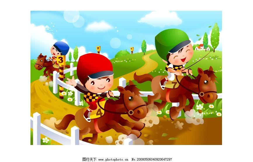 卡通儿童运动矢量图 小孩 小朋友 骑马 儿童矢量图 矢量人物 儿童幼儿