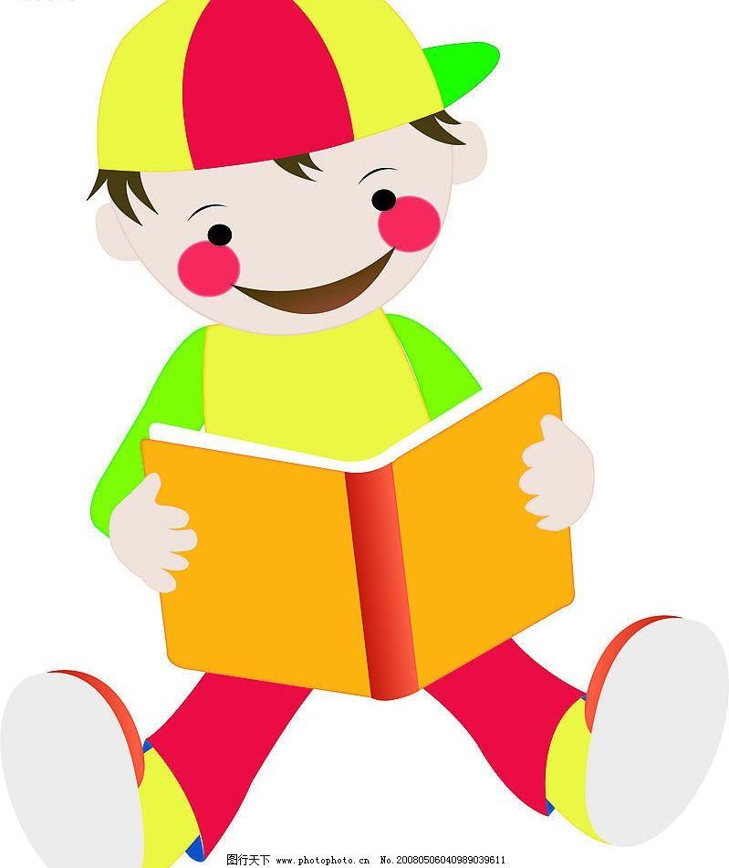 看书的儿童 ai 矢量人物 儿童幼儿 矢量图库   ai