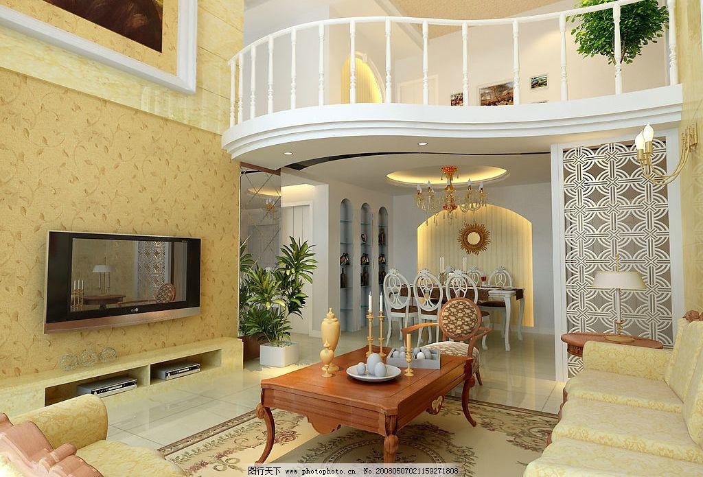 欧式家居 3d 3d设计 室内效果图