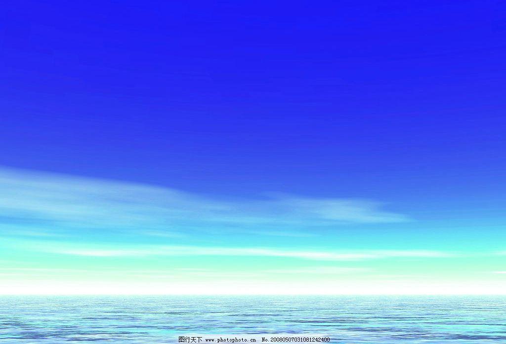 背景 壁纸 风景 天空 桌面 1024_697