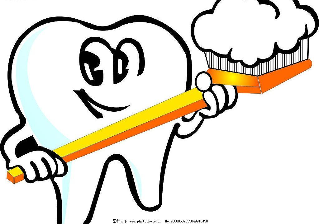 牙齿漫画背景素材