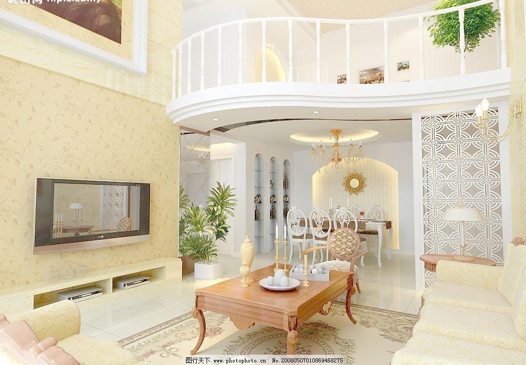 欧式家居 室内效果图 温馨家居 欧式家居设计素材 欧式家居模板下载