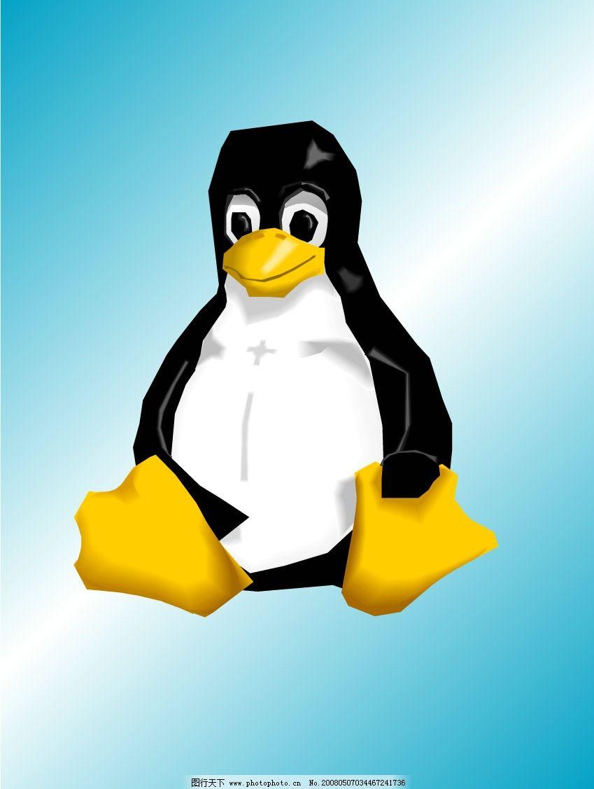 新版qq原始企鹅头像
