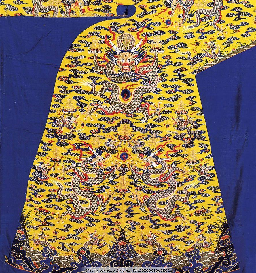 设计图库 文化艺术 传统文化  高清龙袍图片 龙袍 高清图片 皇帝衣服