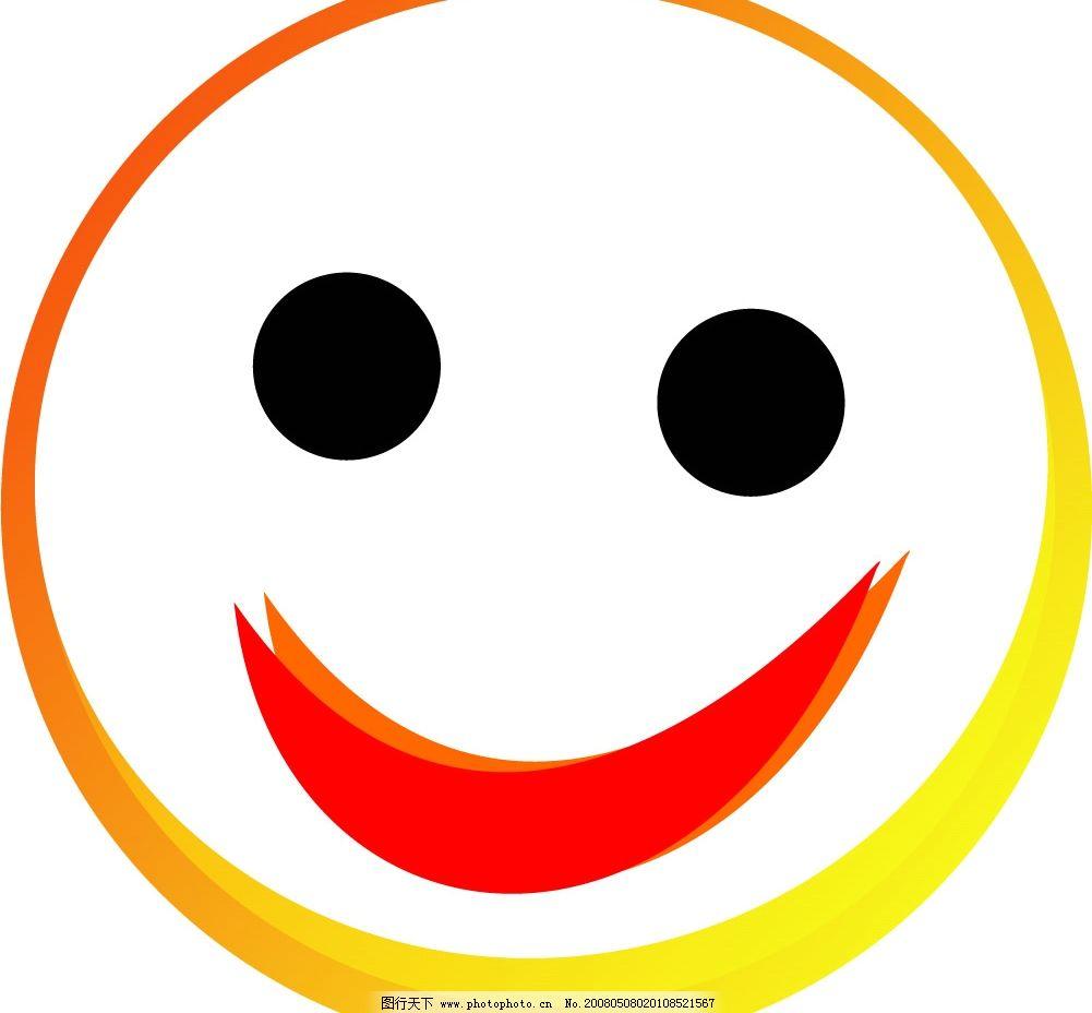笑脸 笑脸相迎 标识标志图标 其他 矢量图库   cdr