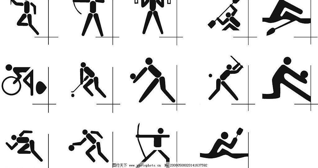 运动标志 运动 标识标志图标 其他 矢量图库   cdr9图片