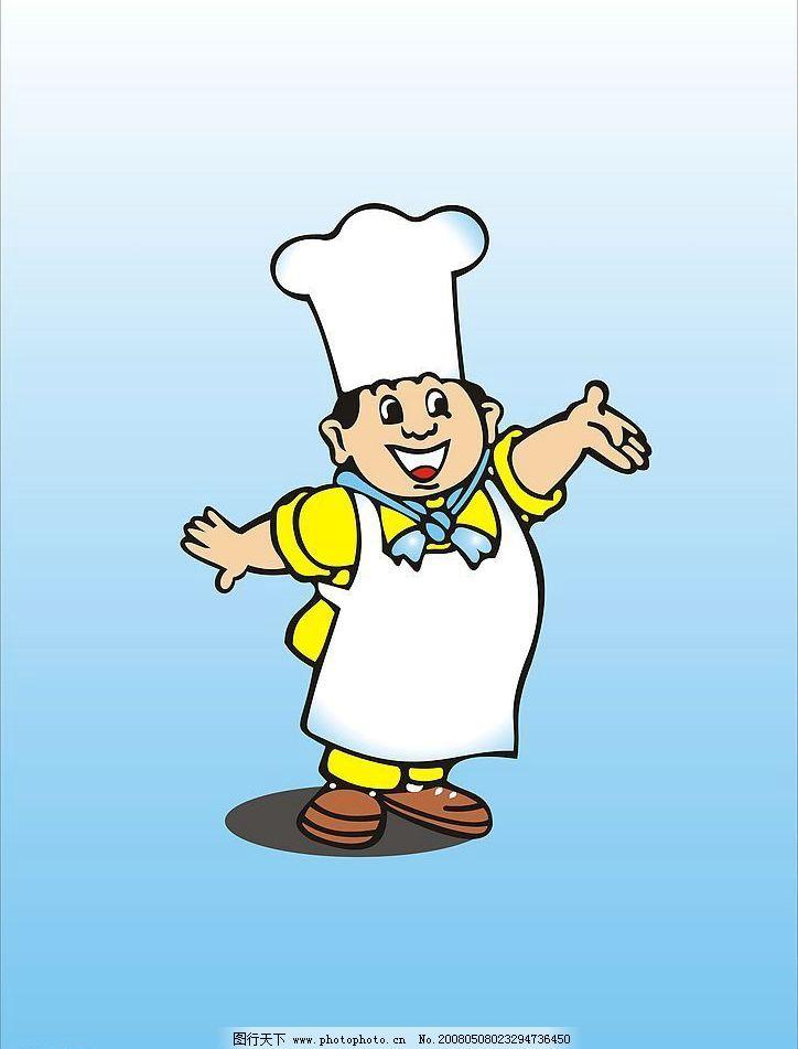 厨师 烧菜师傅 矢量人物 职业人物 矢量图库   cdr