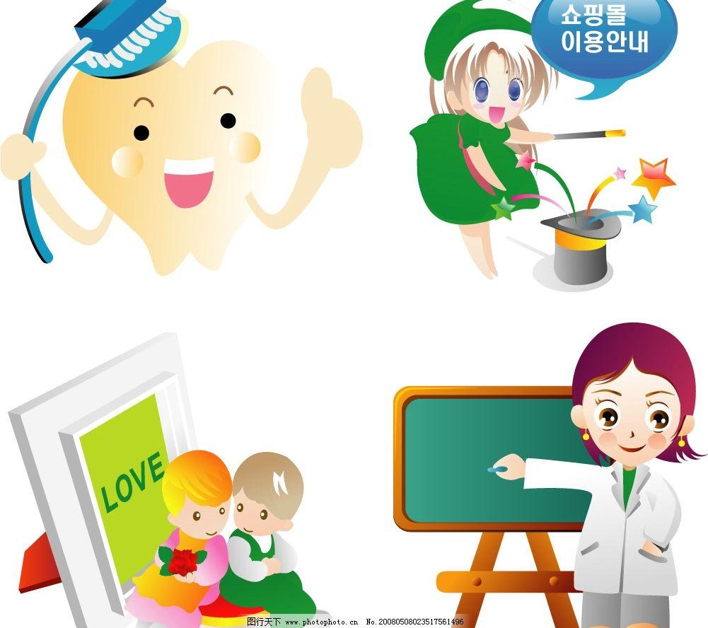儿童婴儿矢量图图片