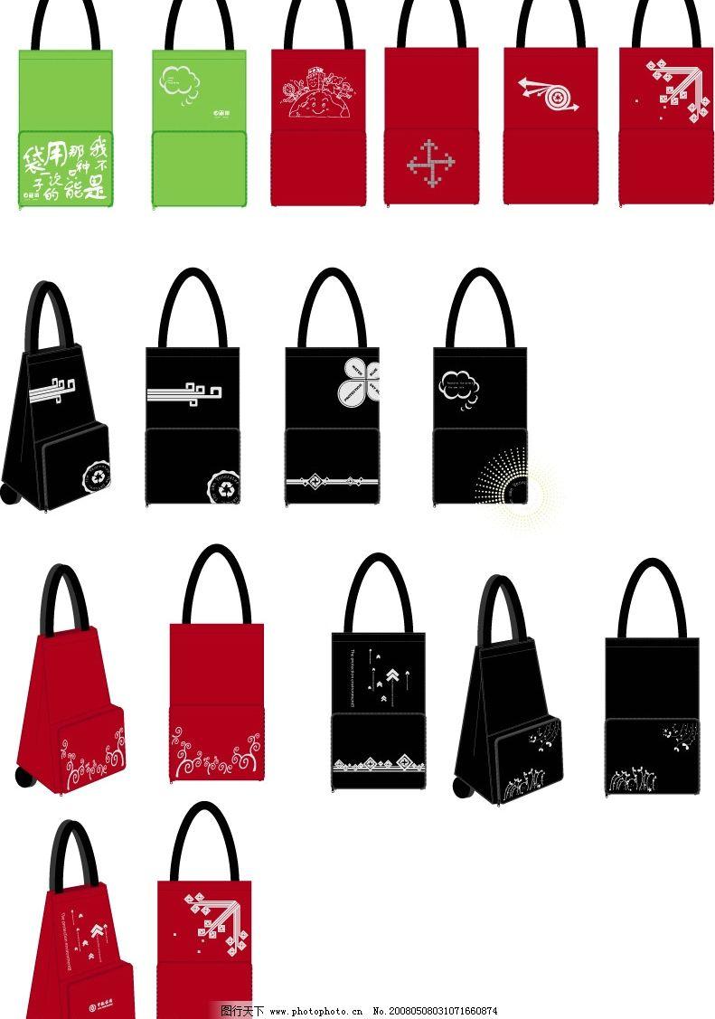环保袋 布袋 购物袋 袋子 无纺布袋 袋 设计稿 广告设计 其他设计