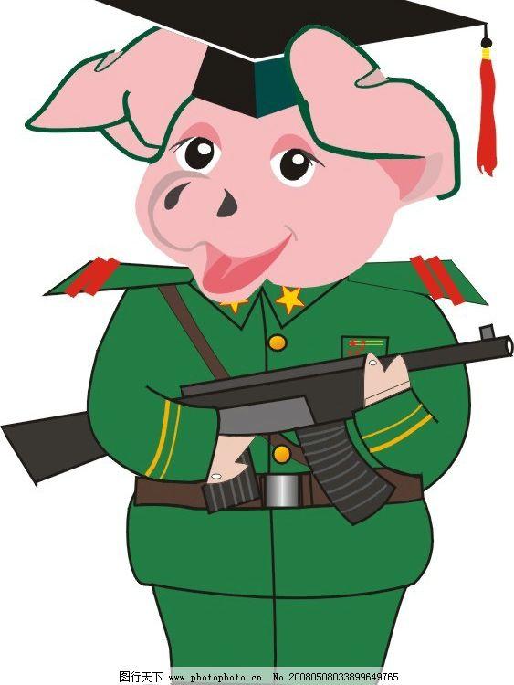 矢量猪警官图片