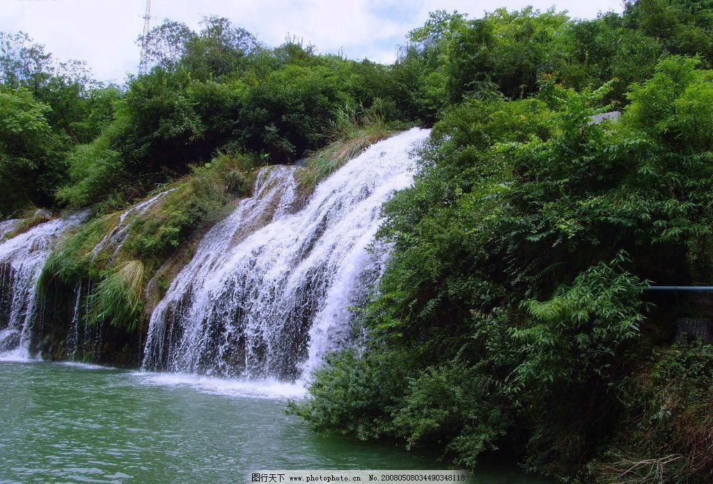 黄果树瀑布 瀑布 黄果树风景