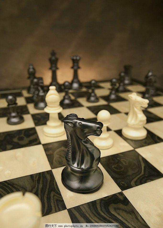 国际象棋 棋地产 生活素材 摄影图库