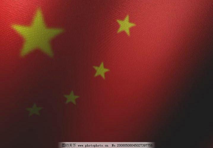 红旗飘飘动态素材 红旗 飘 动态 素材 多媒体设计 非线性编辑 源文件