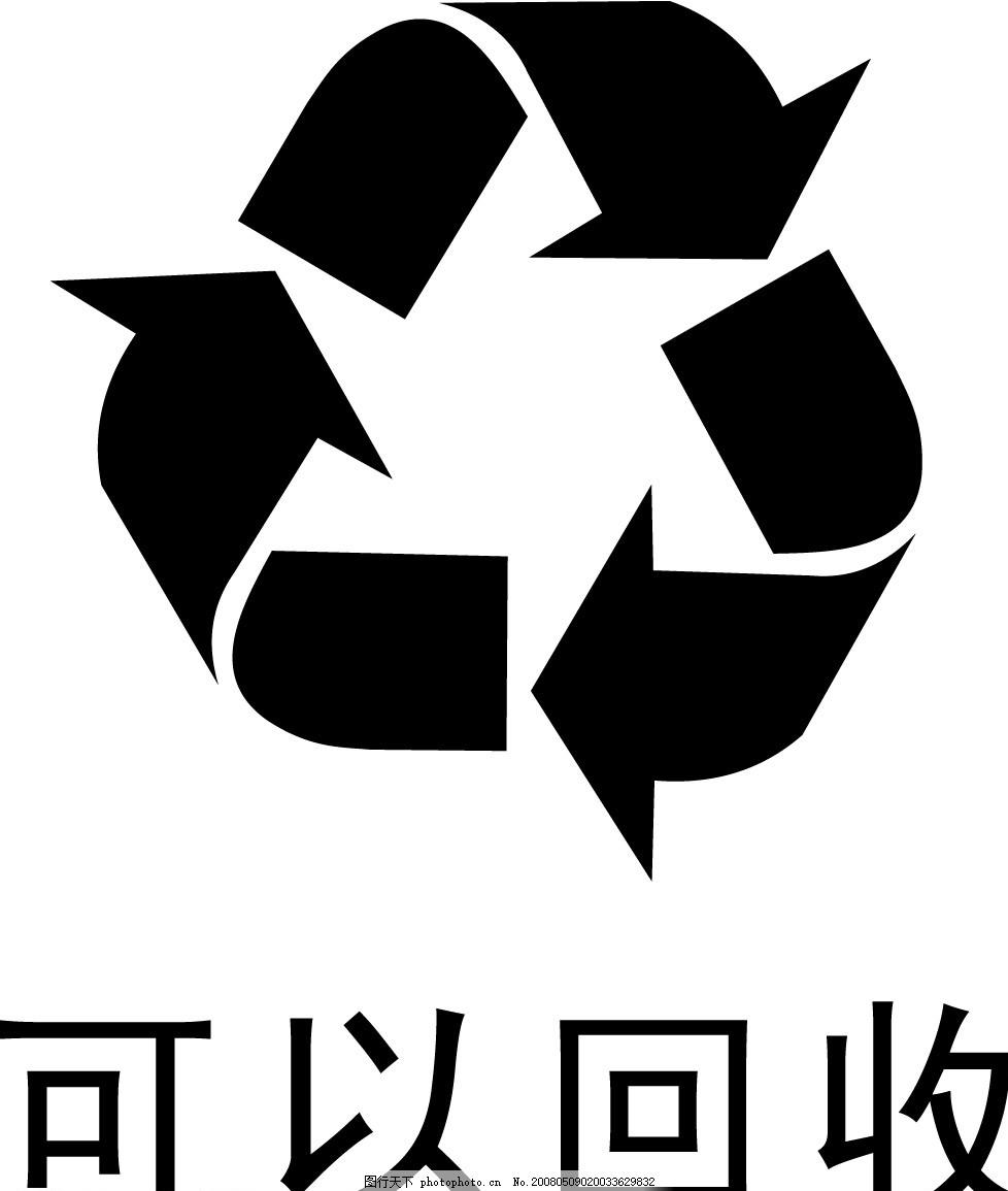 logo logo 标志 设计 矢量 矢量图 素材 图标 978_1155