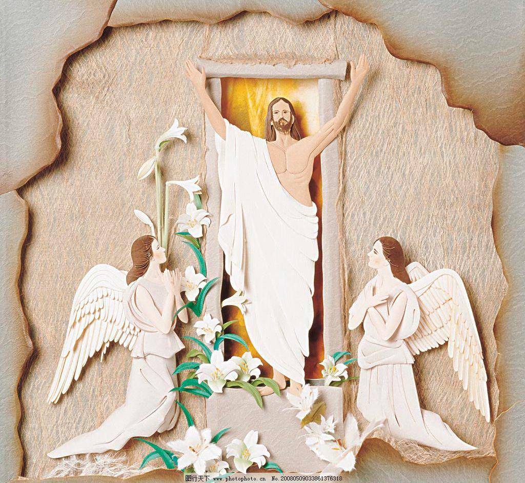 耶稣复活图片