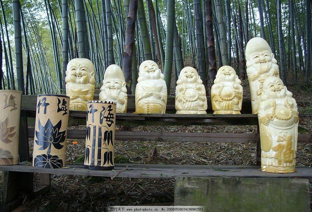 竹海风景图 竹根雕 竹子 竹笋 旅游摄影 摄影图库