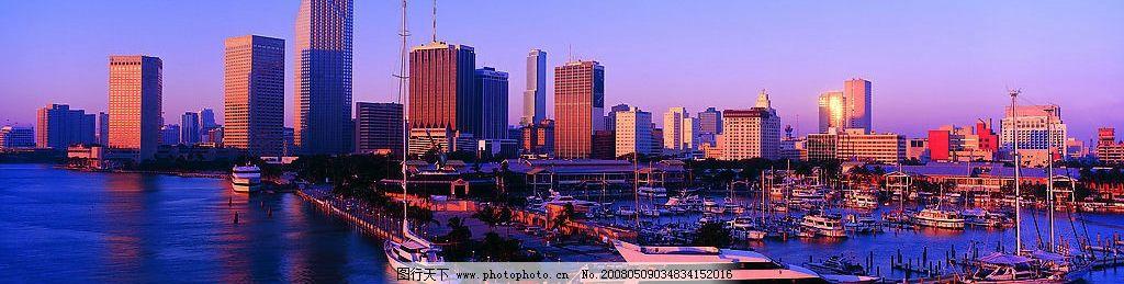 宽幅城市建筑图片