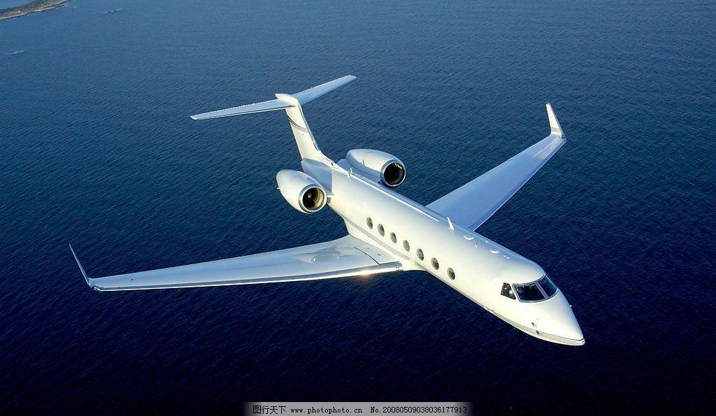 小型客机 飞机 民航 喷气