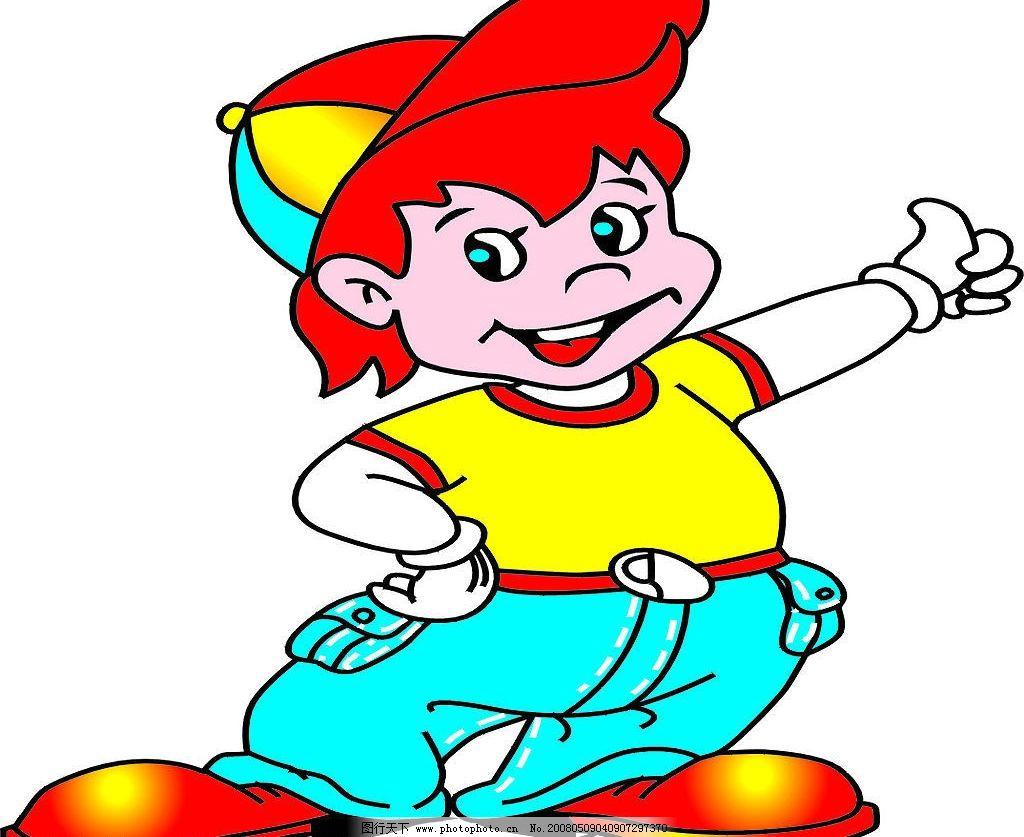 小男孩图片_动画素材_flash动画_图行天下图库
