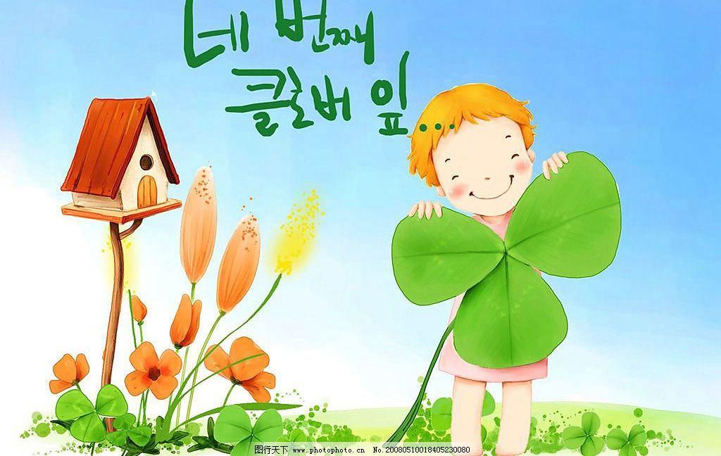 韩国卡通背景图片