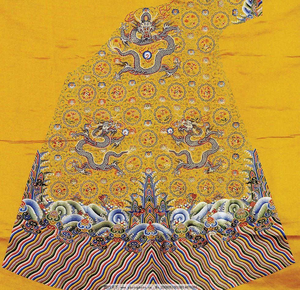 龙袍 文化艺术 传统文化 中国传统刺绣纹样 摄影图库 设计图库 300