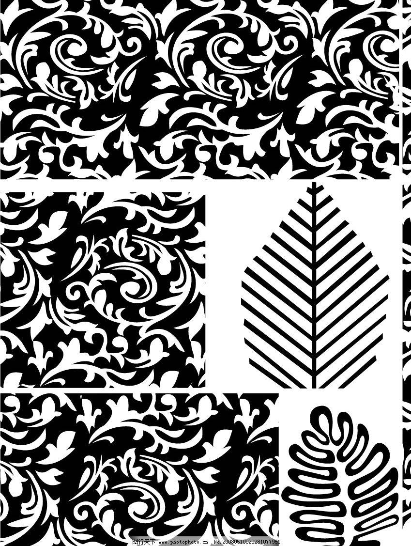 树叶花纹 很不错的花形和树叶形底纹 底纹边框 底纹背景 矢量图库