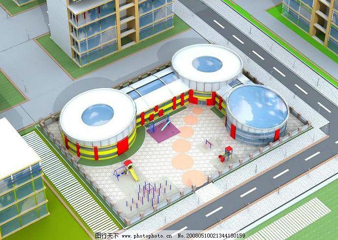 幼儿园模型 幼儿园 模型 鸟瞰 3d设计模型 室外模型 室外模型大全 源