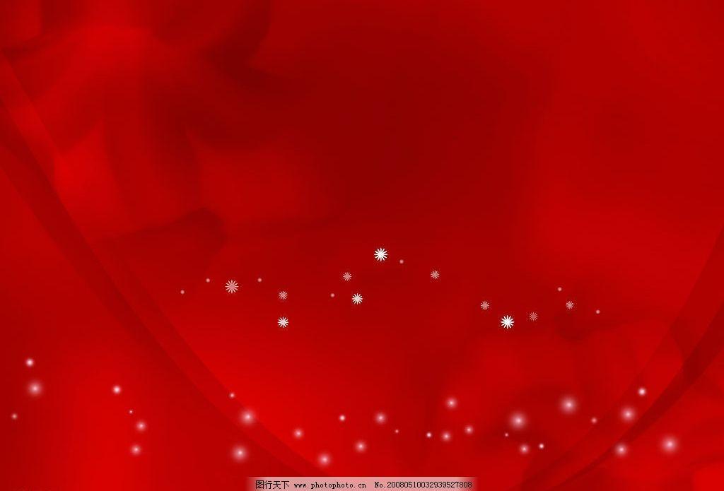 红色背景 喜庆背景 psd分层素材 背景 源文件库 200 psd