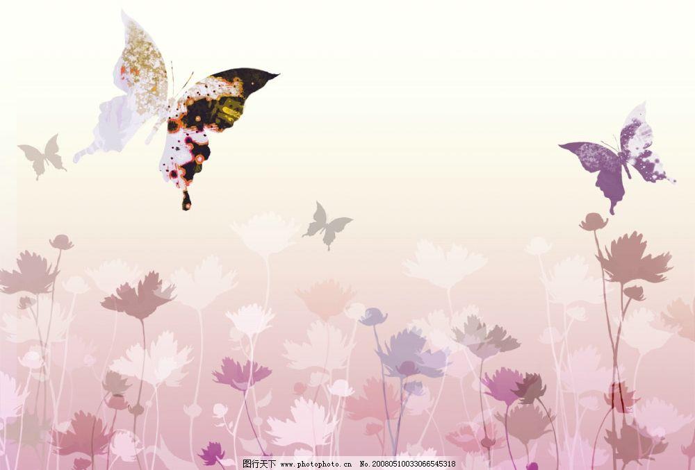 蝴蝶花纹 时尚 风景 自然 清新 高像素 底纹 浪漫 温馨 分层