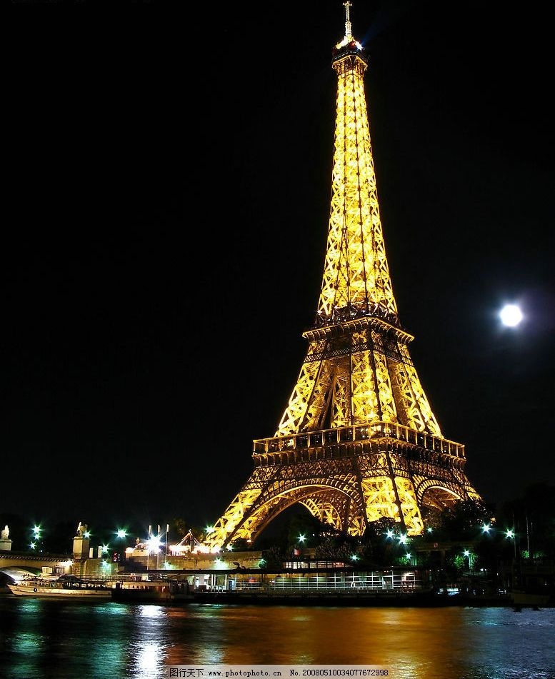 巴黎埃菲尔铁塔夜景 法国