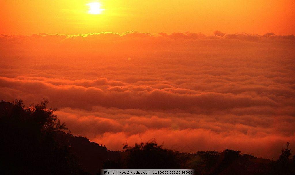 云海晚霞 云海 晚霞 美景如画 太阳 傍晚 自然景观 自然风景 美丽自然