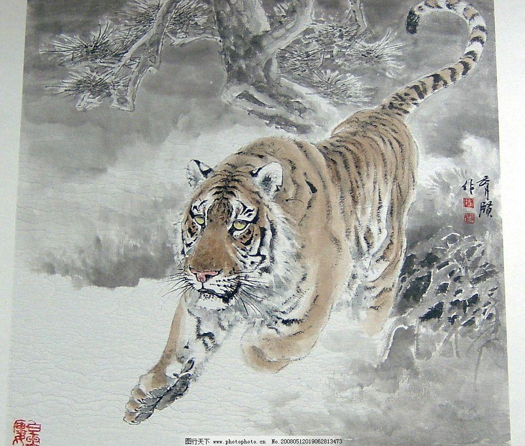 猛虎下山 动物画 文化艺术图片