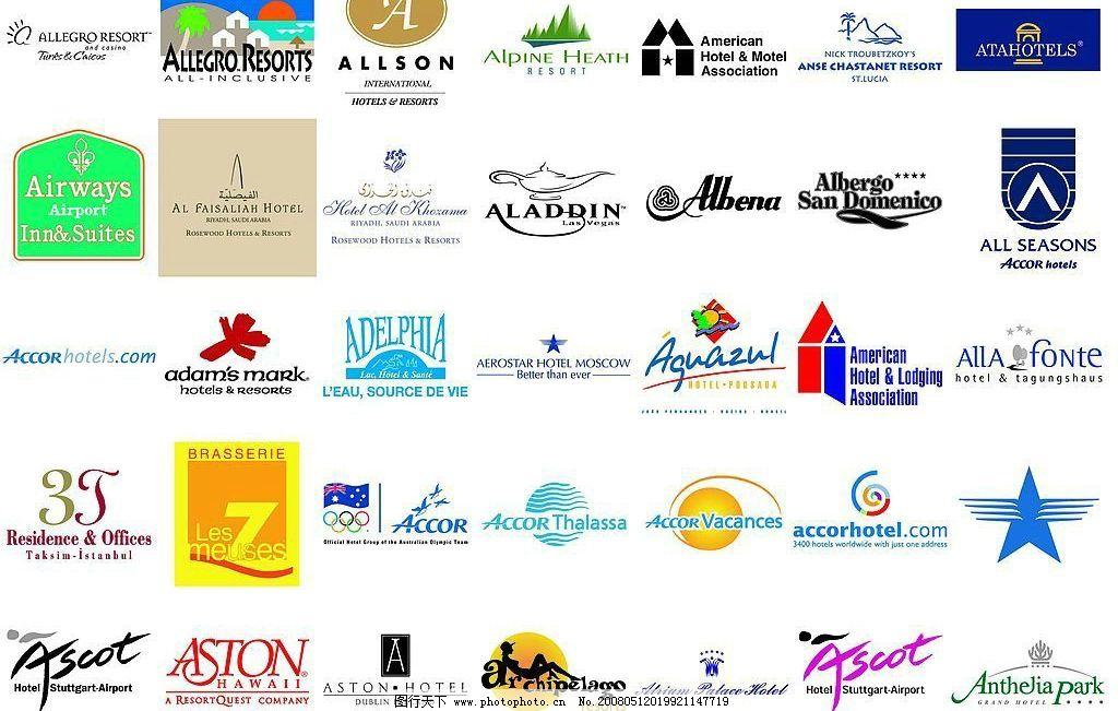 全球500个星级酒店标志 行业标志 国外标志 注册商标 矢量素材