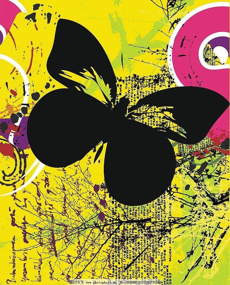 蝴蝶与枯枝 矢量素材 蝴蝶 枯枝 残缺 枯萎 文字cdr 底纹边框 花纹