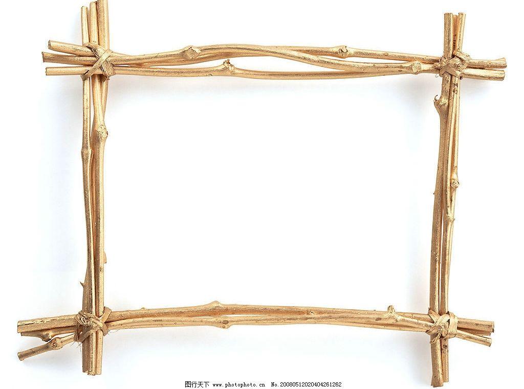 相框 边框 粗边框 木框 底纹边框 古典相框 特色相框 异形相框 边框