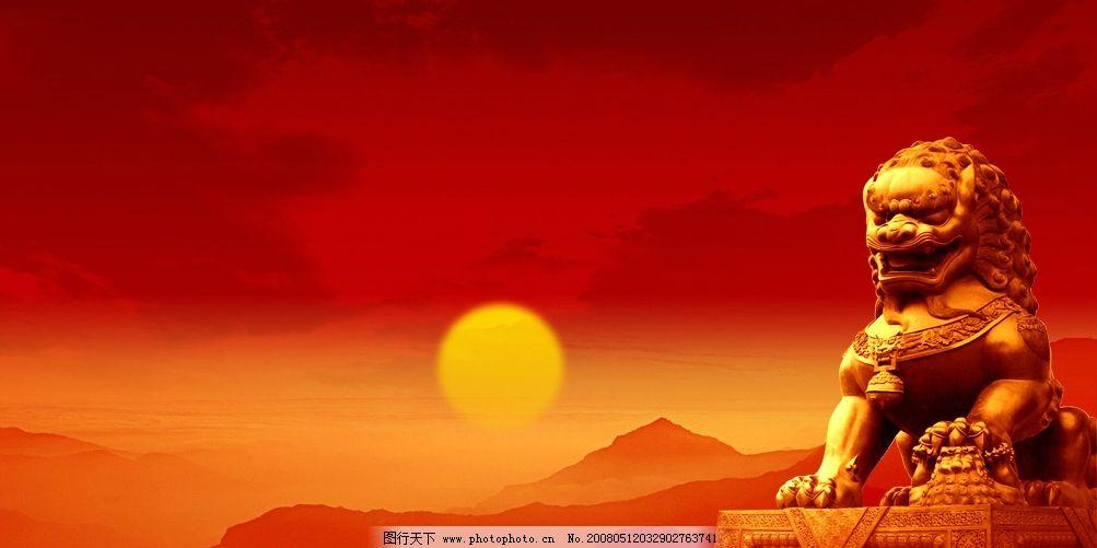 狮山石狮子 远山 山脉 广告素材 高清素材 psd格式 psd分层素材 背景