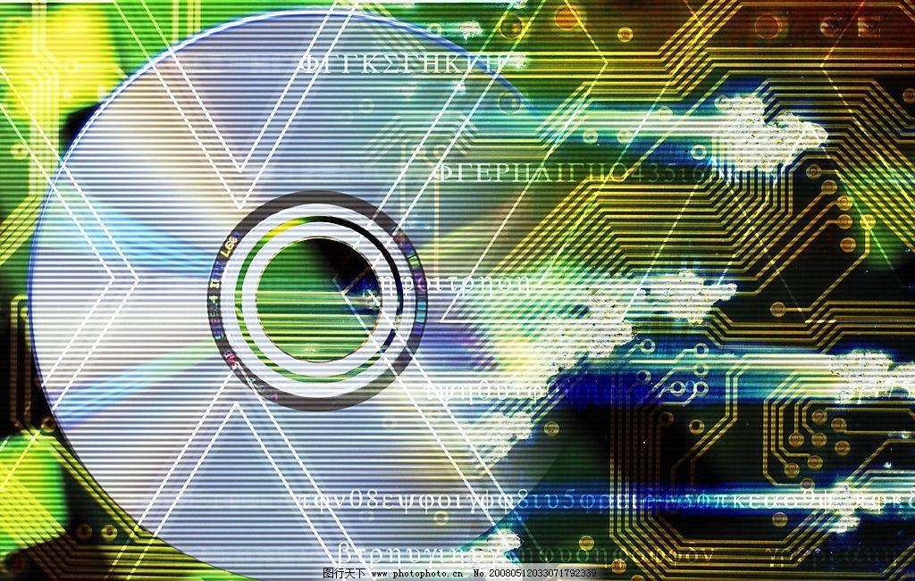 科技类 光盘 电路板 光效 文字 psd分层素材 源文件库 300 psd