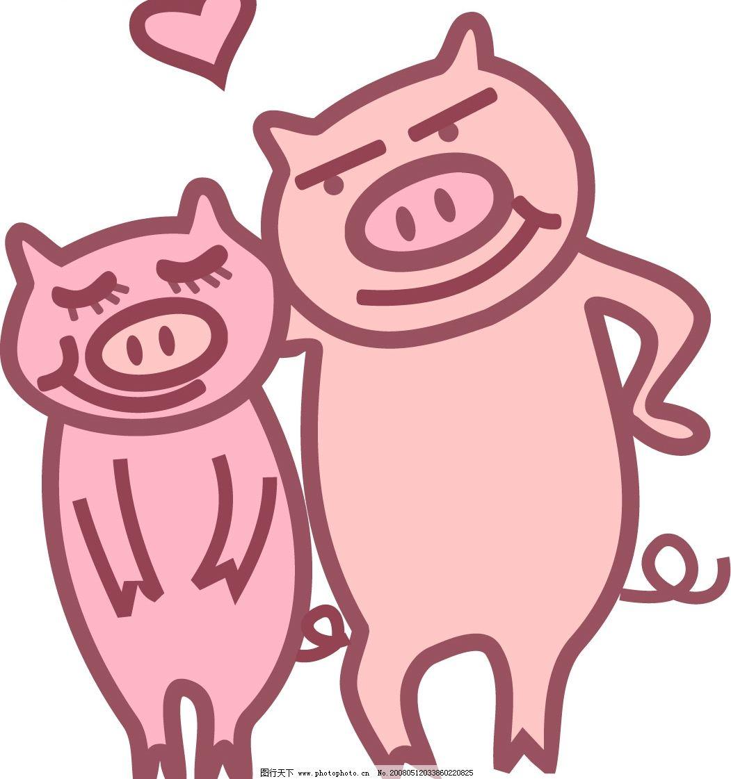 幸福的猪 卡通 其他矢量 矢量素材 矢量图库