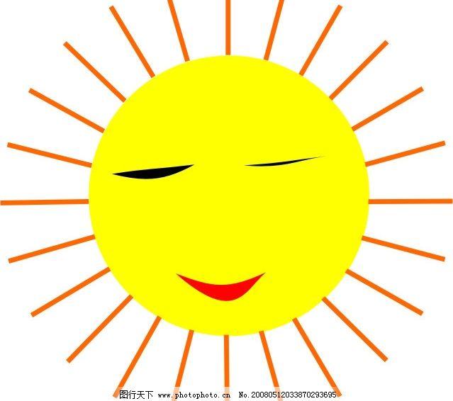 太阳 风景 矢量 其他矢量 矢量素材 矢量图库   cdr