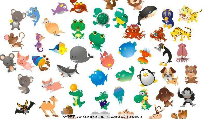 矢量可爱卡通动物大全(精品)图片