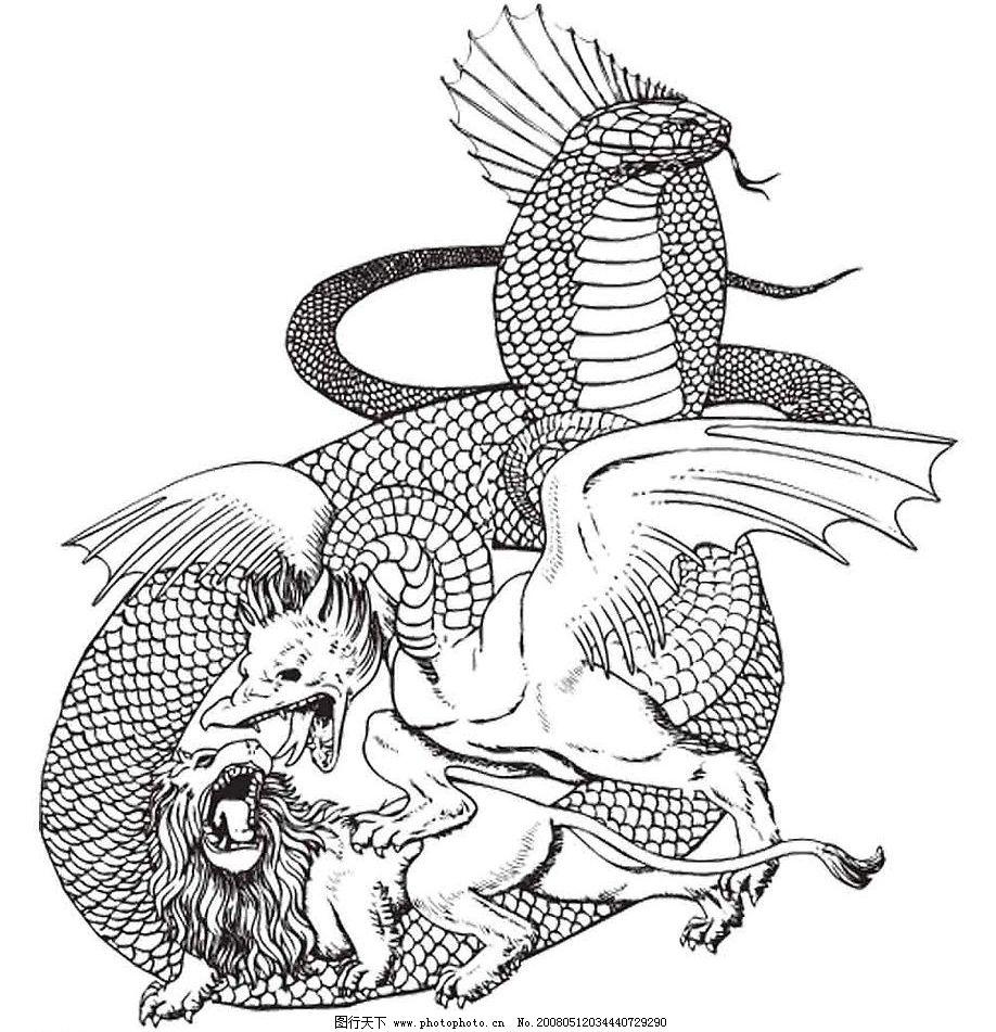 极品龙蛇狮 龙 西方龙 蛇 狮子 黑白 动物 矢量 生物世界 其他生物