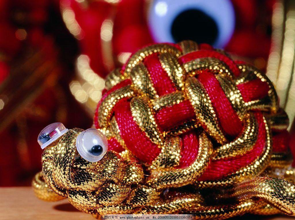 中国结寿龟 文化艺术 传统文化 摄影图库 137 jpg