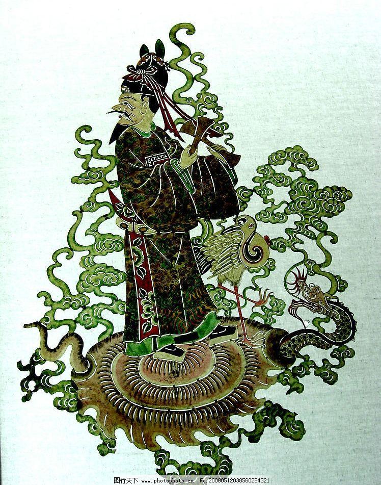 皮影 皮影戏 八仙 八仙过海 曹国舅 神仙 中国传统 摄影图库