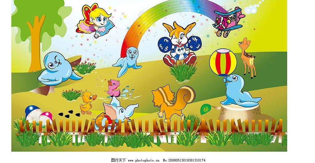 六一节 动物欢乐大集合 动物 卡通 动漫 漫画 可爱 矢量素材 节日素材