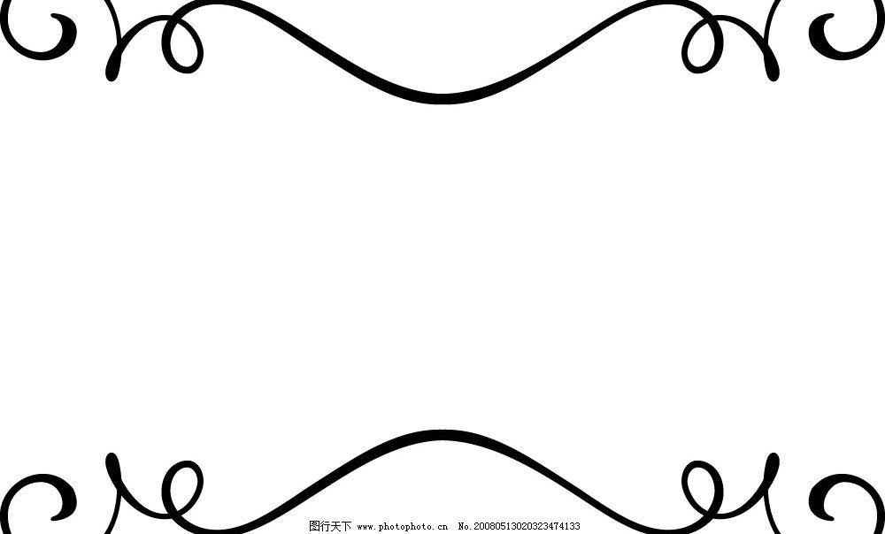 花边 宫廷式花边 底纹边框 花纹花边 矢量图库   eps